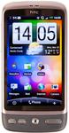 Unlock Desire mobile phone