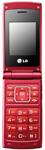 Unlock A133 mobile phone