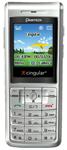 Unlock C120 mobile phone