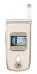 Unlock CK-S200 mobile phone